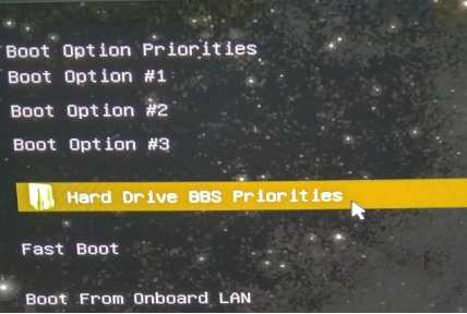 Check the BIOS Partition Table