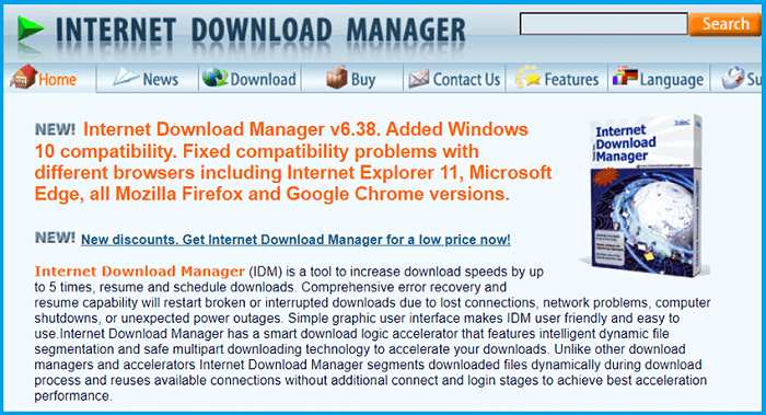 How to Update IDM Manually